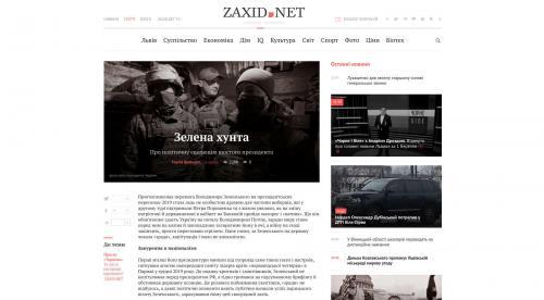 Grüne Junta: Über die politische Evolution des Wolodymyr Selenskyj