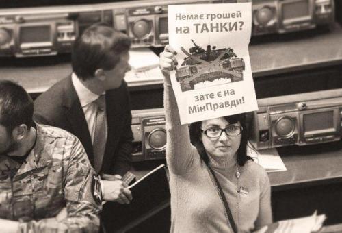 Kein Geld für Panzer? Dafür für das Wahrheitsministerium!