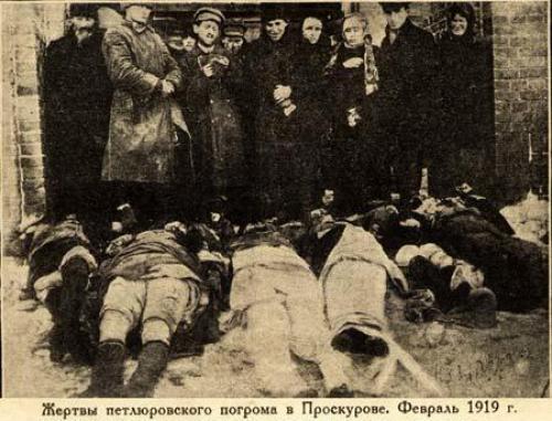 jüdische Pogromopfer 1919