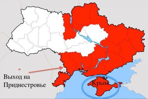 Aufteilung der Ukraine 1
