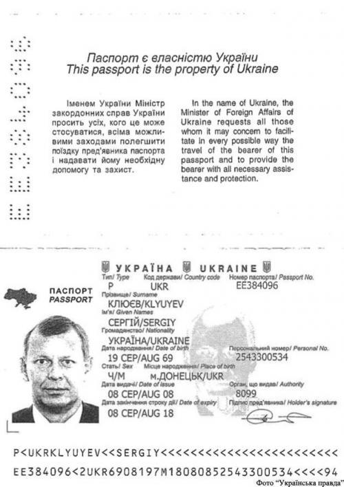 Pass Serhij Kljujew