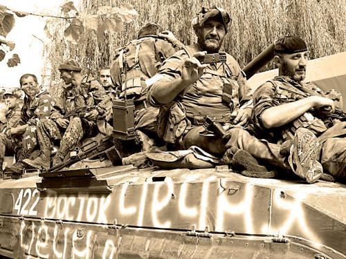 nahöstliche Ukraine