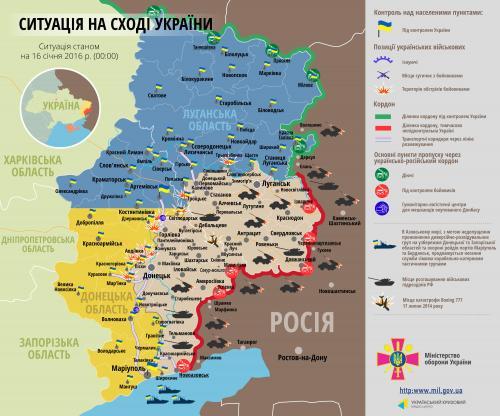 Kriegsgebiet in der Ostukraine Mitte Januar 2016