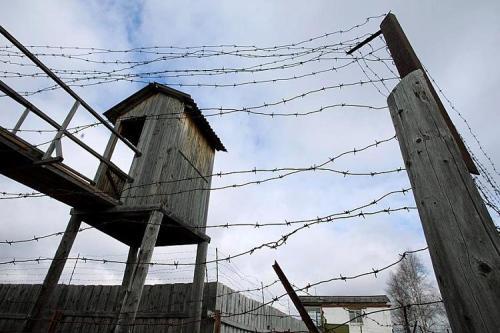 Straflager Perm 36