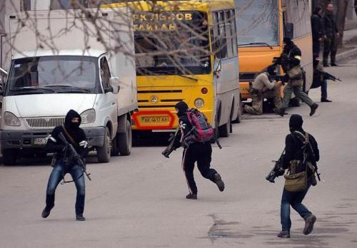 angebliche westukrainische Terroristen