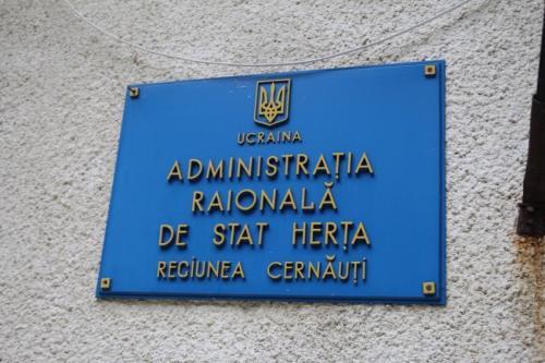 rumänische Minderheit Herţa 10