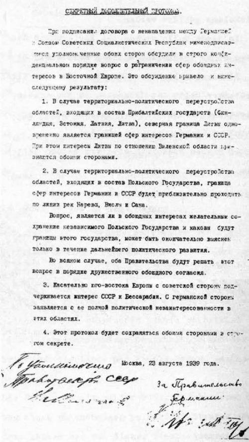 Die Unterzeichnung des Geheimprotokolls zum Ribbentrop-Molotow-Pakt wurde von der Sowjetunion 50 Jahre lang nicht anerkannt.