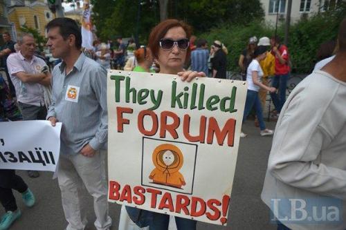 Protest gegen Bankenschließung