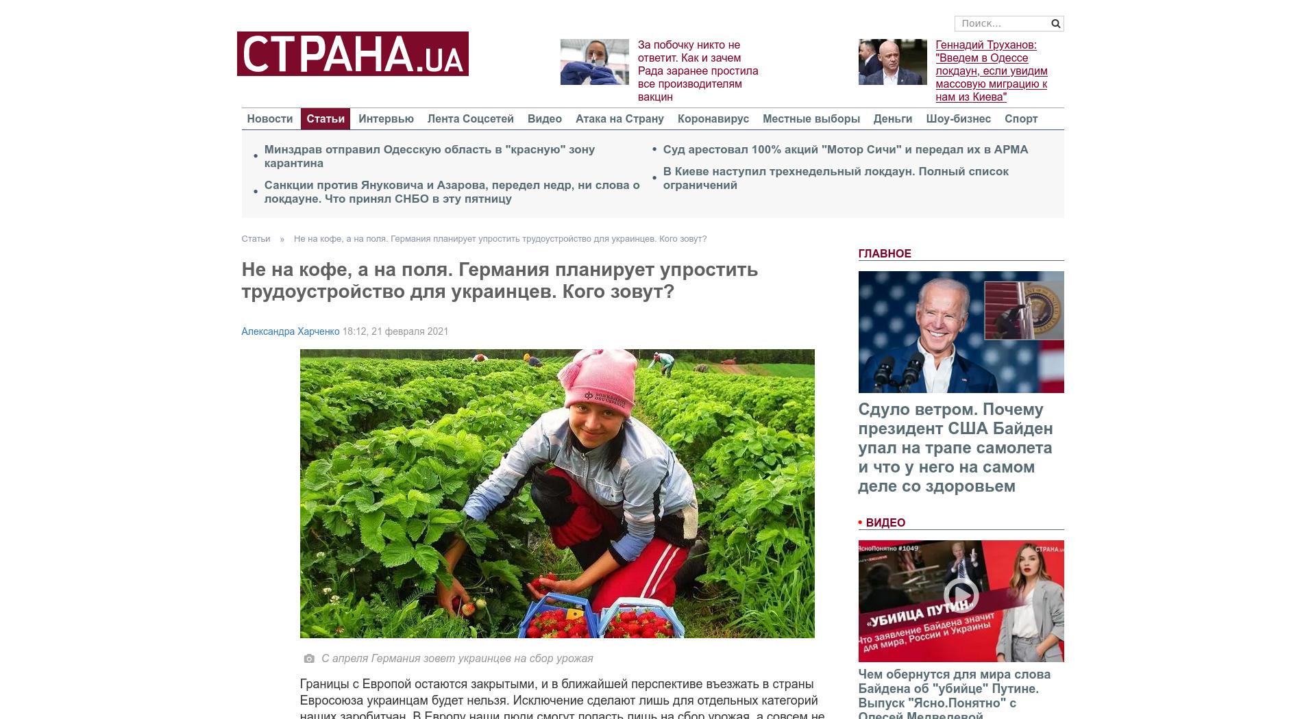 Ukraine Nachrichten Spiegel