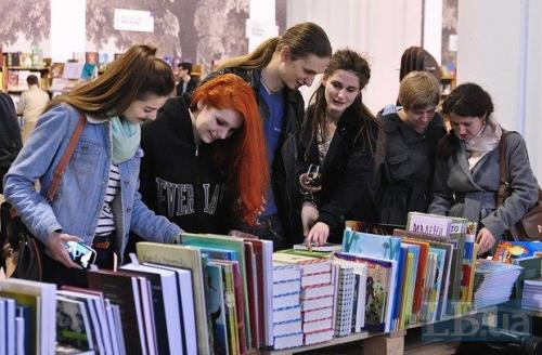 ukrainische Bücher