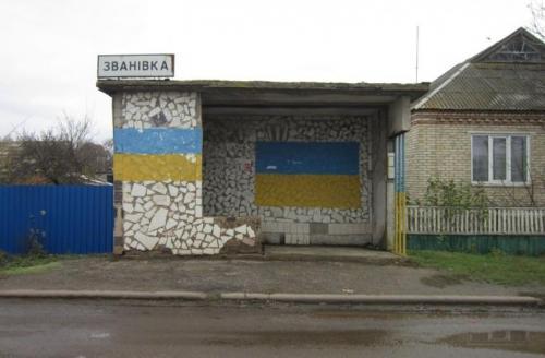 Bushaltestelle in Swaniwka