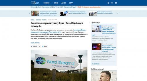 der ukrainischer Gastransit wird auch ohne Nord Stream 2 sinken