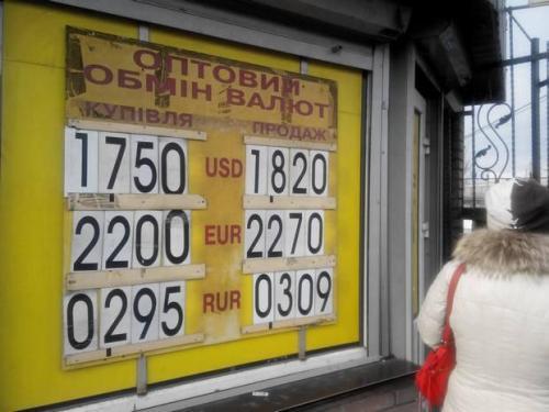Wechselkurse in Kiew