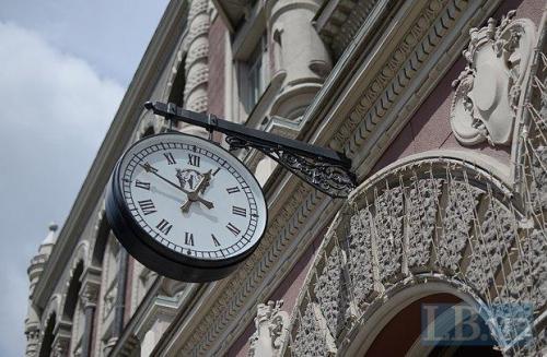 Zentralbankgebäude in Kiew